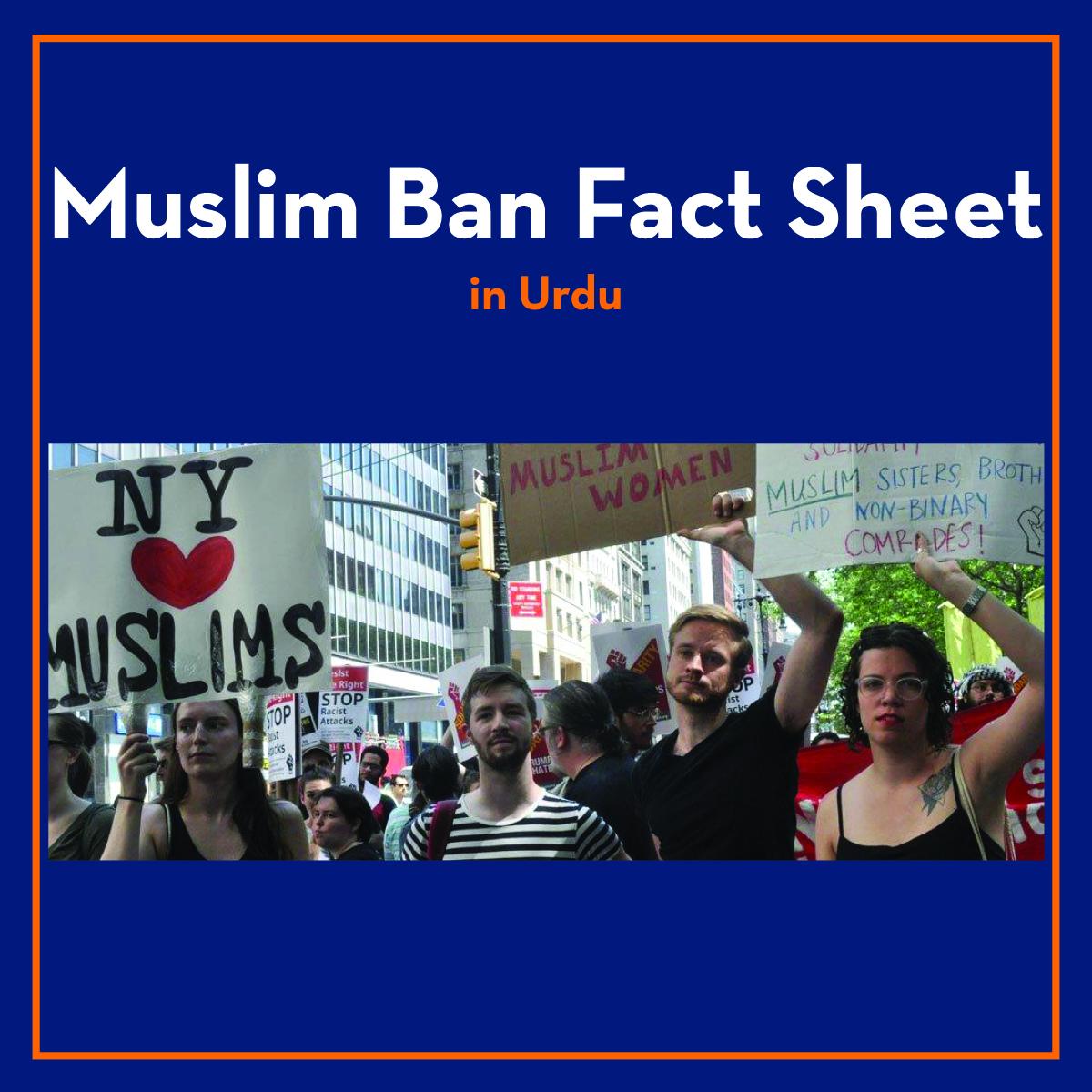 Muslim Ban Urdu.jpg