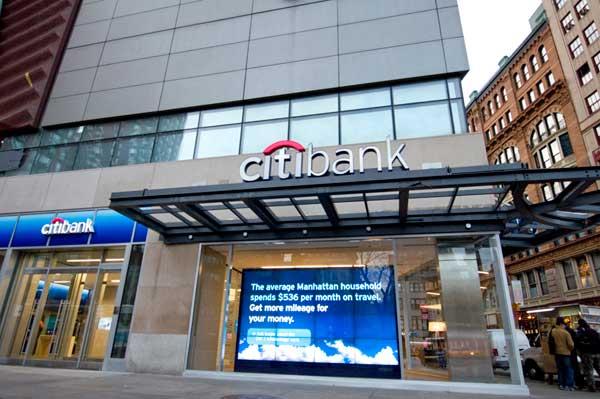 citibank_nyc_flagship_branch_exterior.jpg