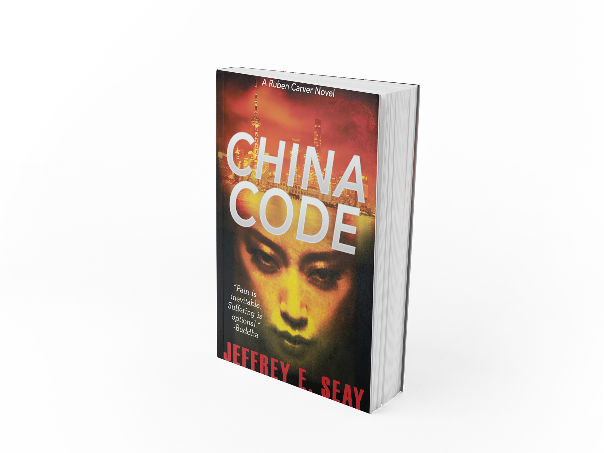ChinaCode3.jpg