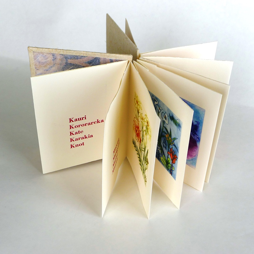 concertina-spine-gallery-book