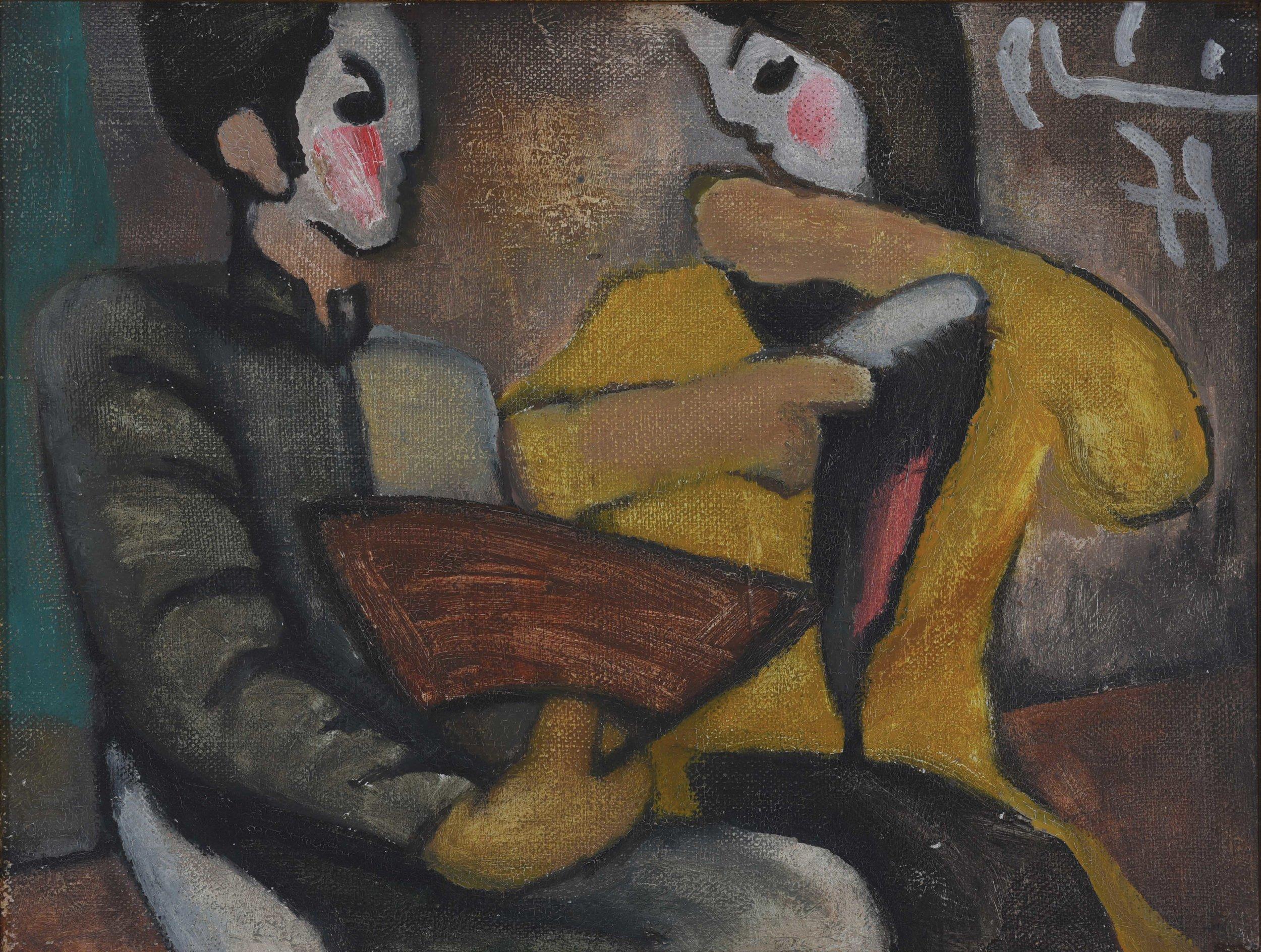 Bui Xuan Phai (Vietnamese, 1920-1988)