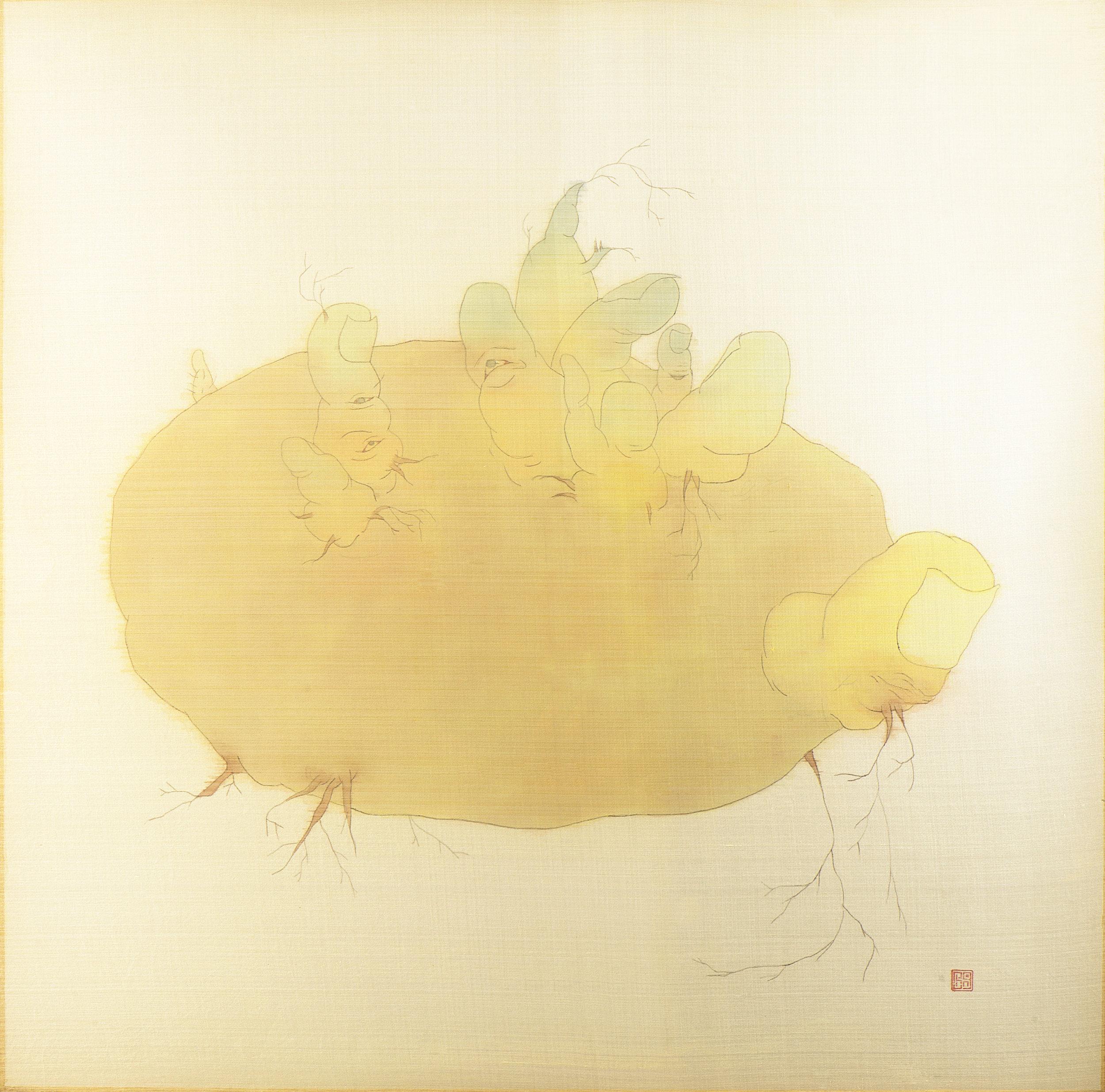 LE HOANG BICH PHUONG (1984)