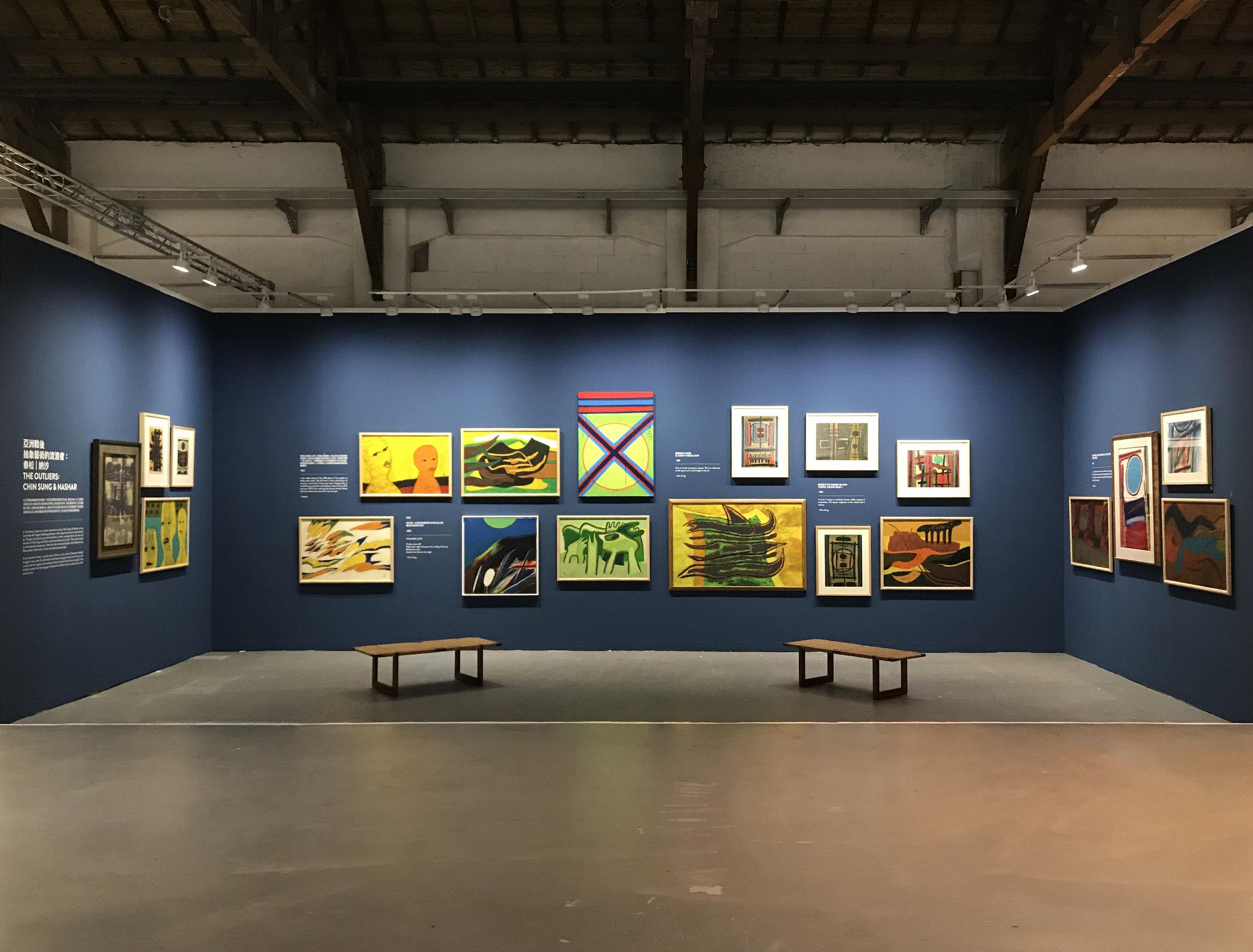 ART FORMOSA 2018