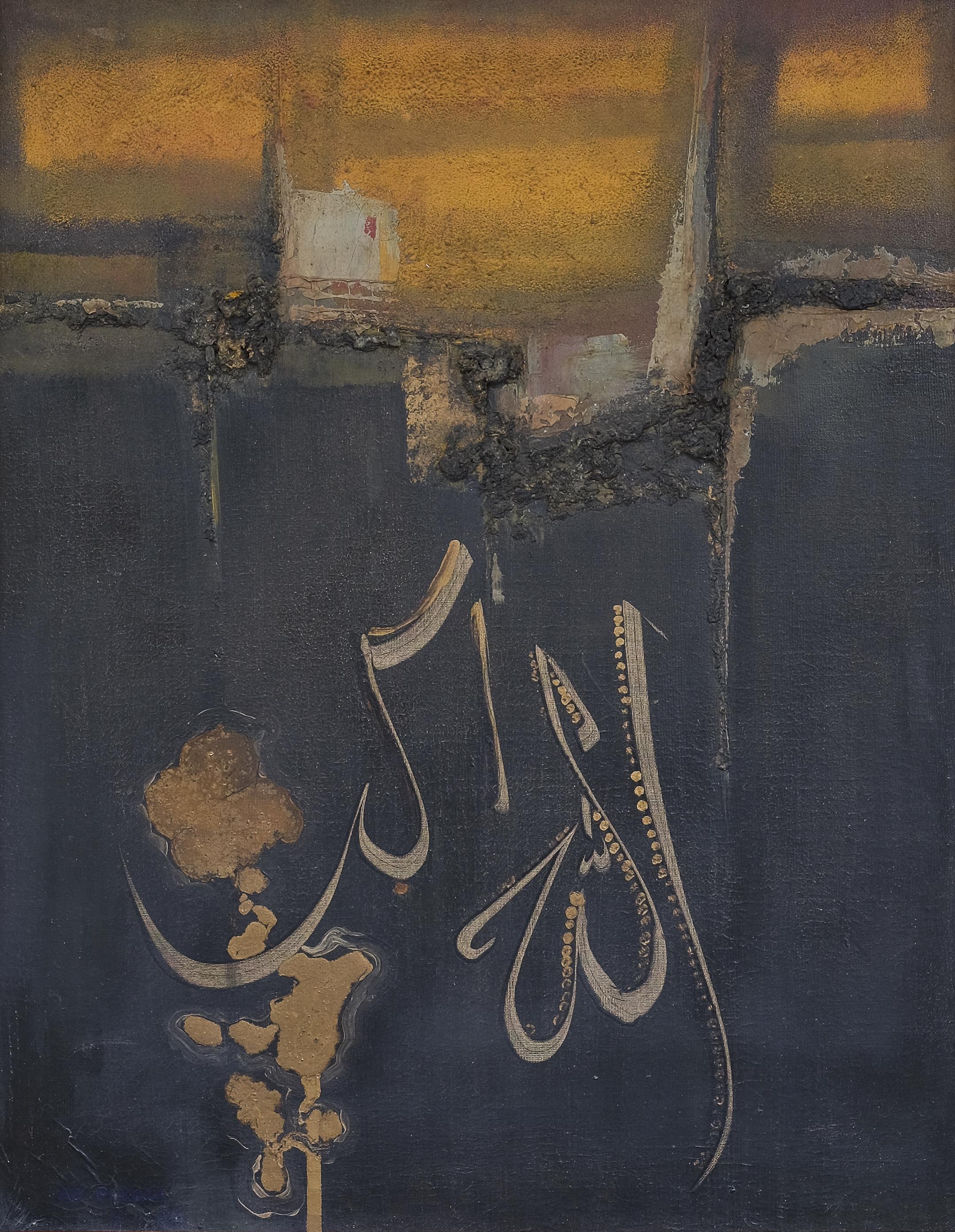 A.D. Pirous, Allahu Akbar (God Almighty), ooc, 70 x 55 cm, 1980.jpg