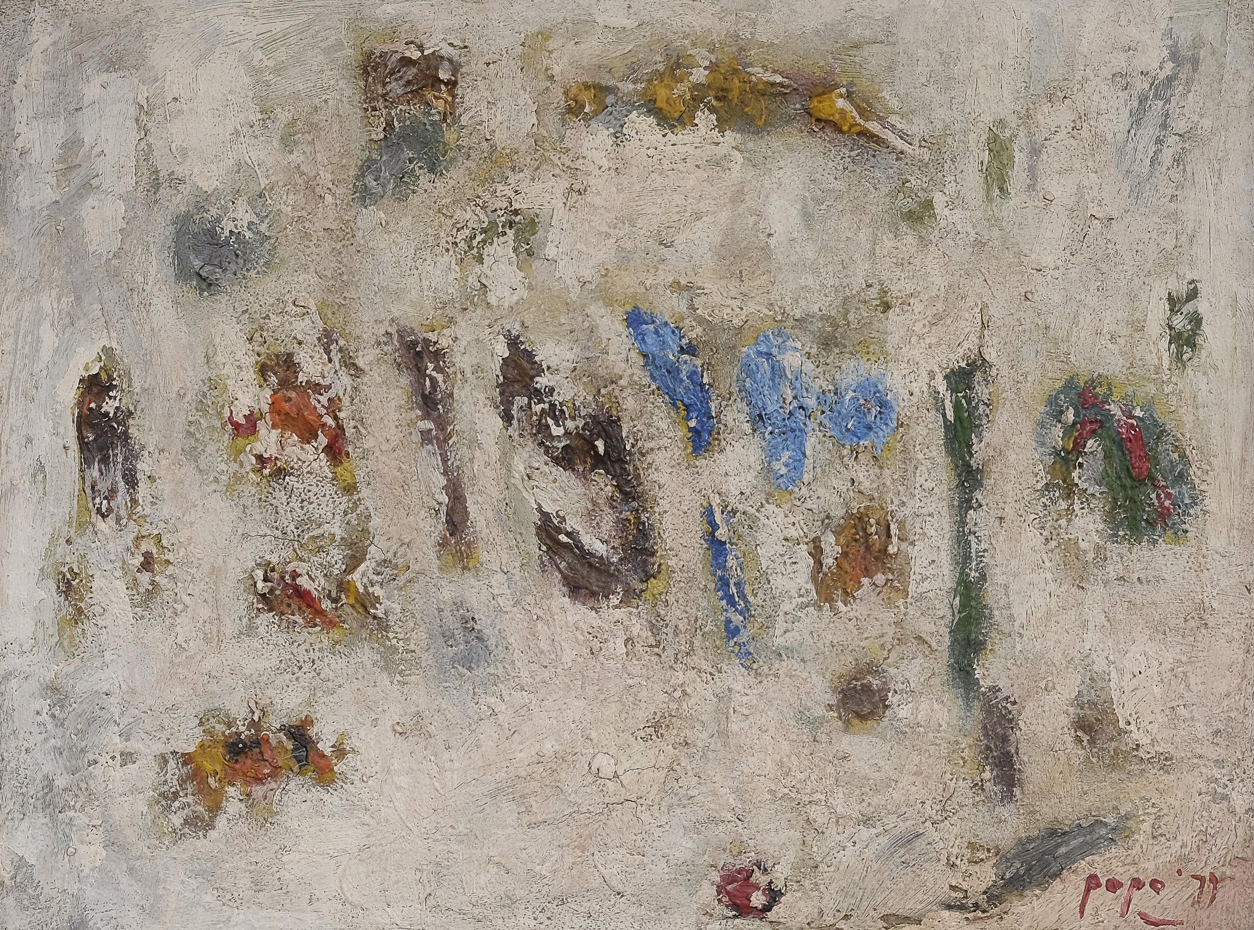 Popo Iskandar, Abstract, ooc, 30 x 40 cm, 1979.jpeg
