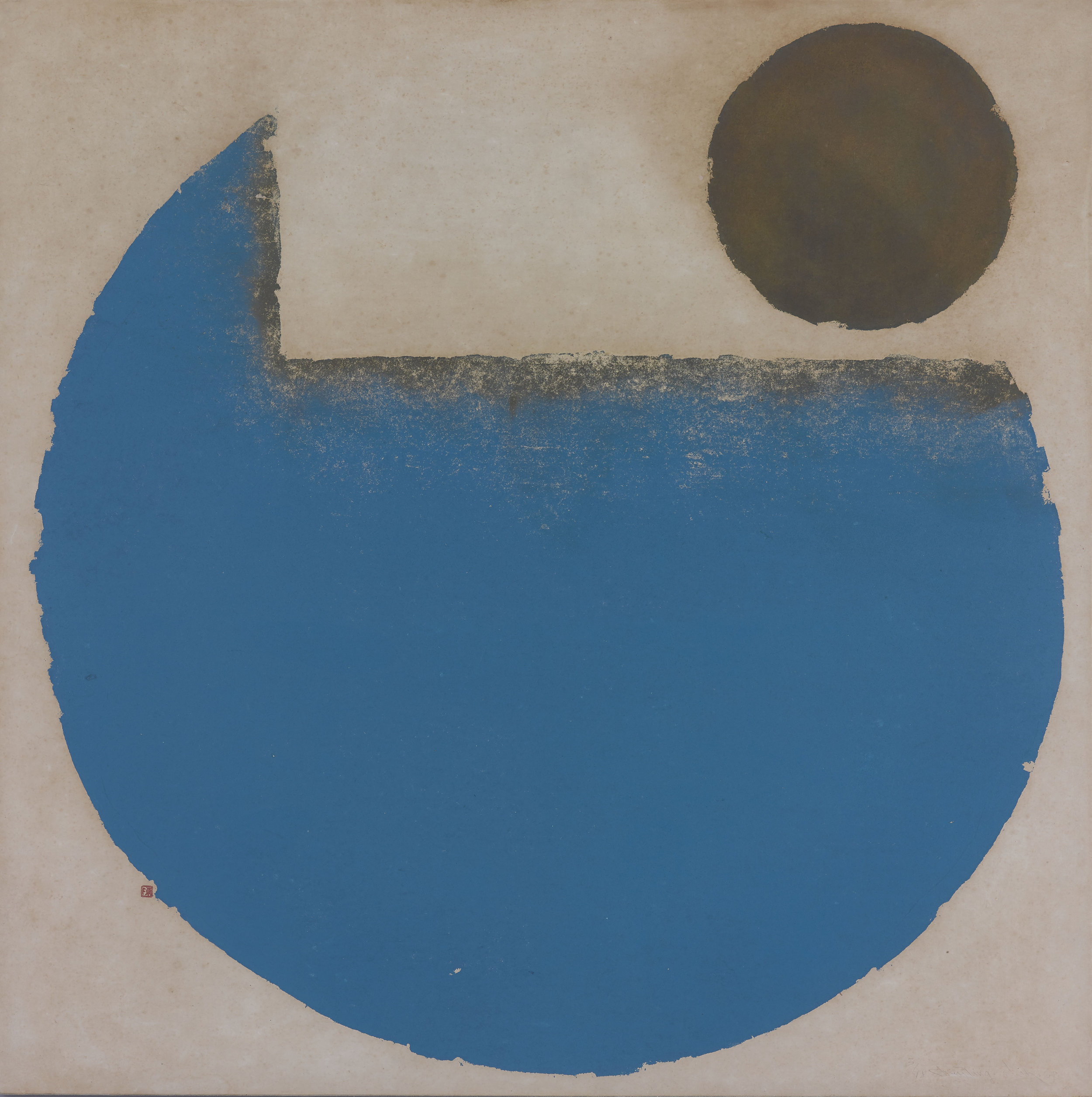 Chen Ting-Shih, Rhythm of the Sea, 91.5x91.5cm, ed 3:18, woodcut print, 1969.jpg