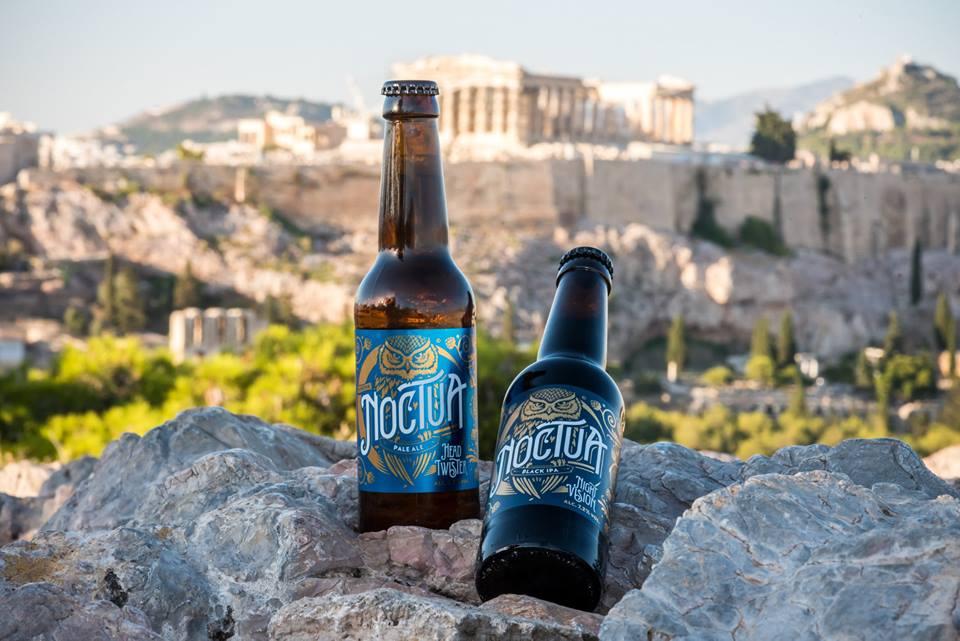 NOCTUA  Address: Piraios 124,Athens,Greece 11854   Phone:+30 21 0345 4484 Web: http://noctua.gr/  Email:info@noctua.gr  @facebook   @twitter