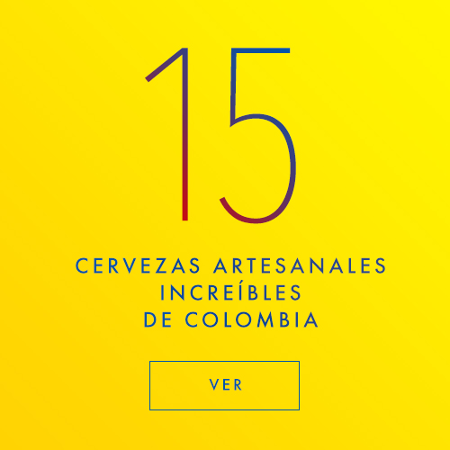 20181115-EX-square-colombia-2.jpg