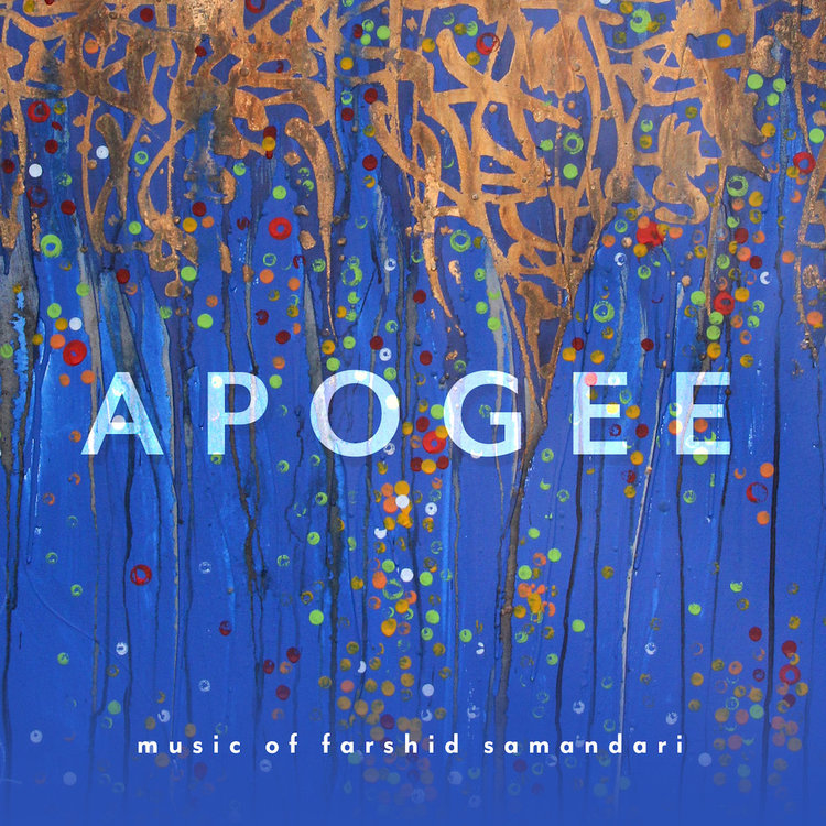 Apogee Farshid Samandari CD cover.jpeg