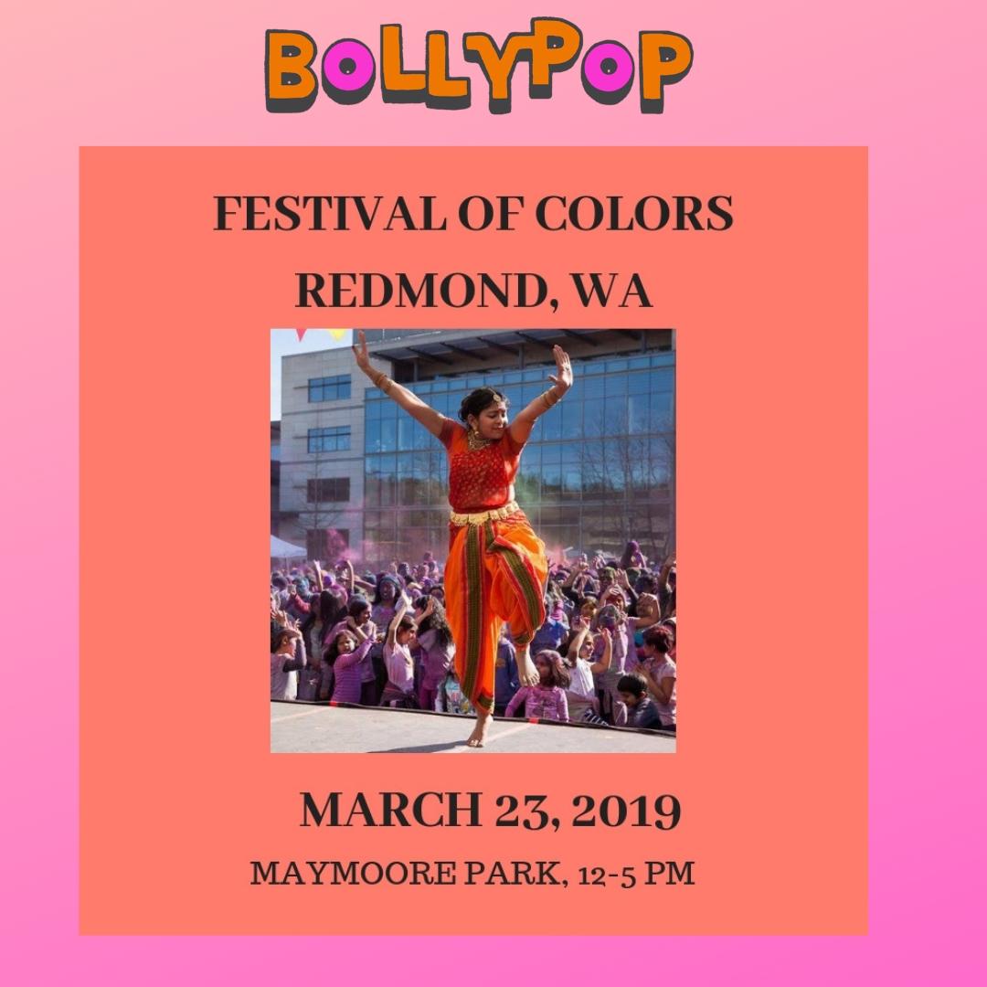 Redmond - Mar 23rd