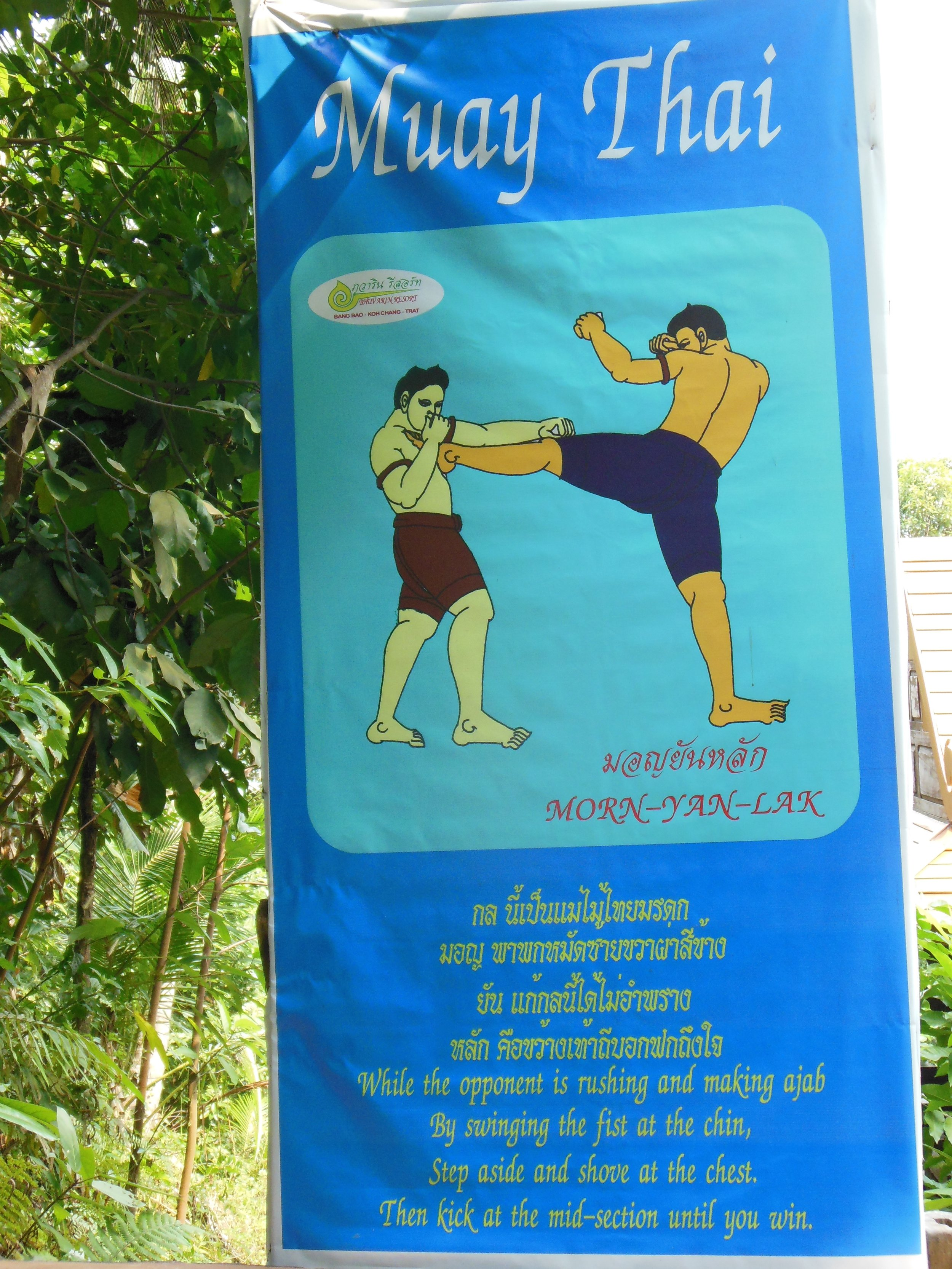 Just kidding! Although Thai Boxing and Thai Massage do use a lot of the same body mechanics.