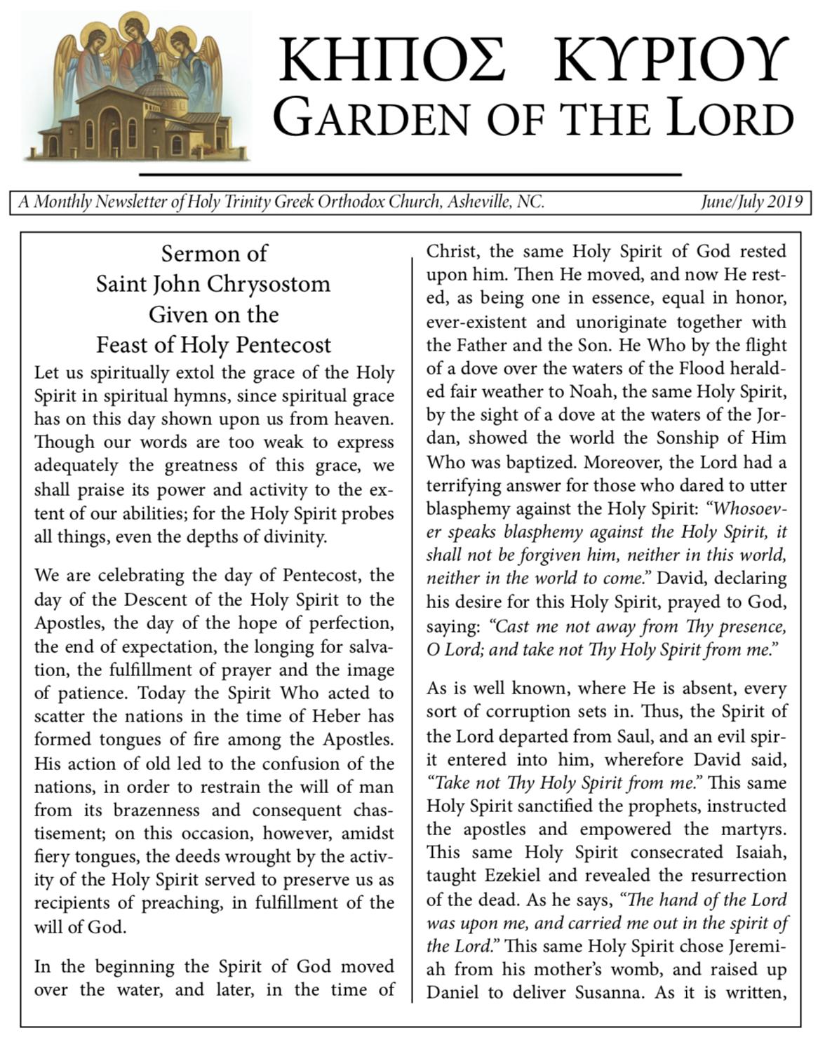 June July Newsletter Screenshot.png