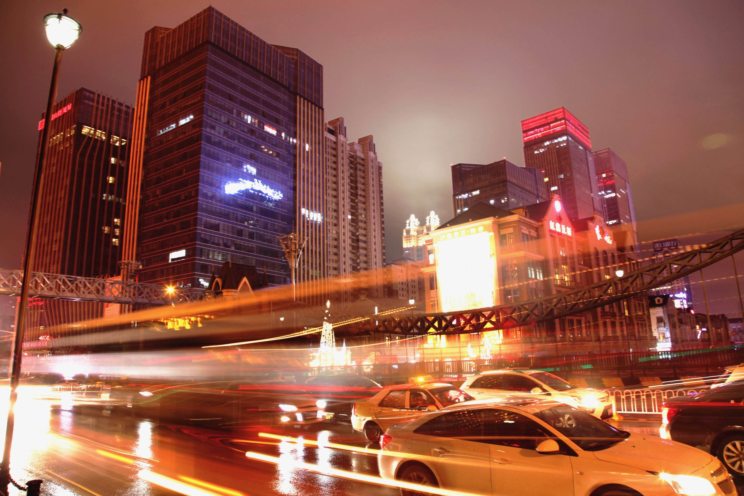WUHAN - City of