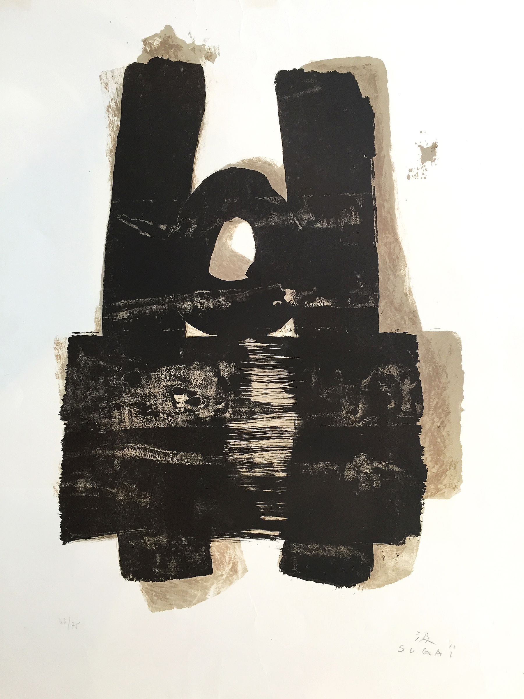 Hiver No. 4 (ed. 43 of 75), 1958, 19.75 x 25.75 inches, Lithograph (Sold)