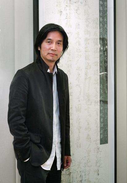 Wang Tiande (2).jpg
