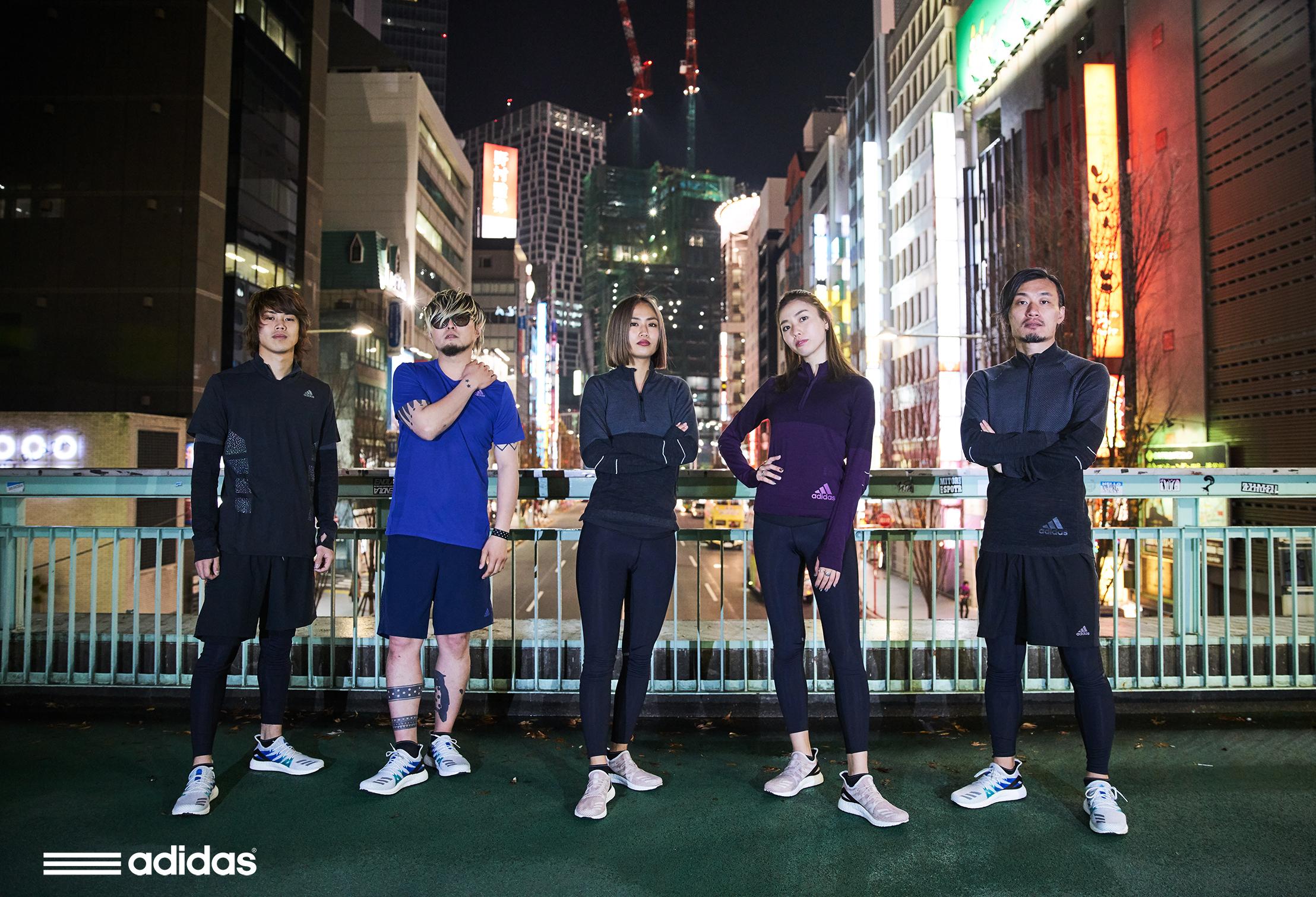 AM4TKY Adidas Japan