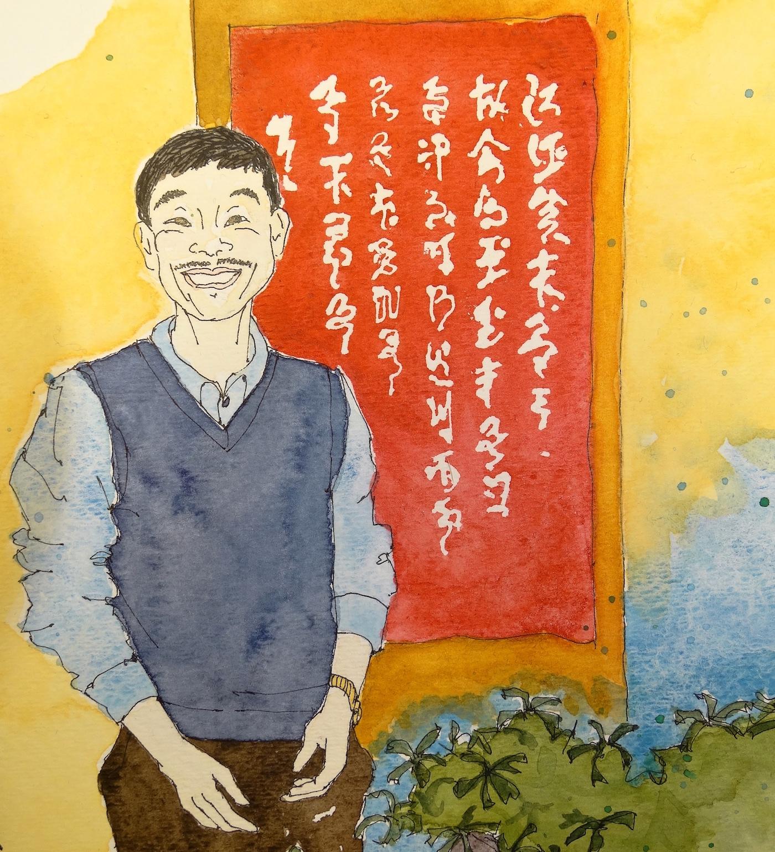 Youping Qin.jpeg