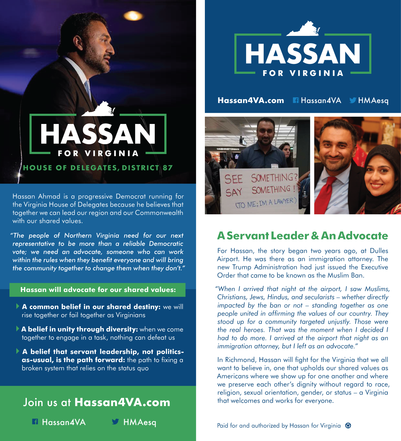 Hassan palm card 4x9
