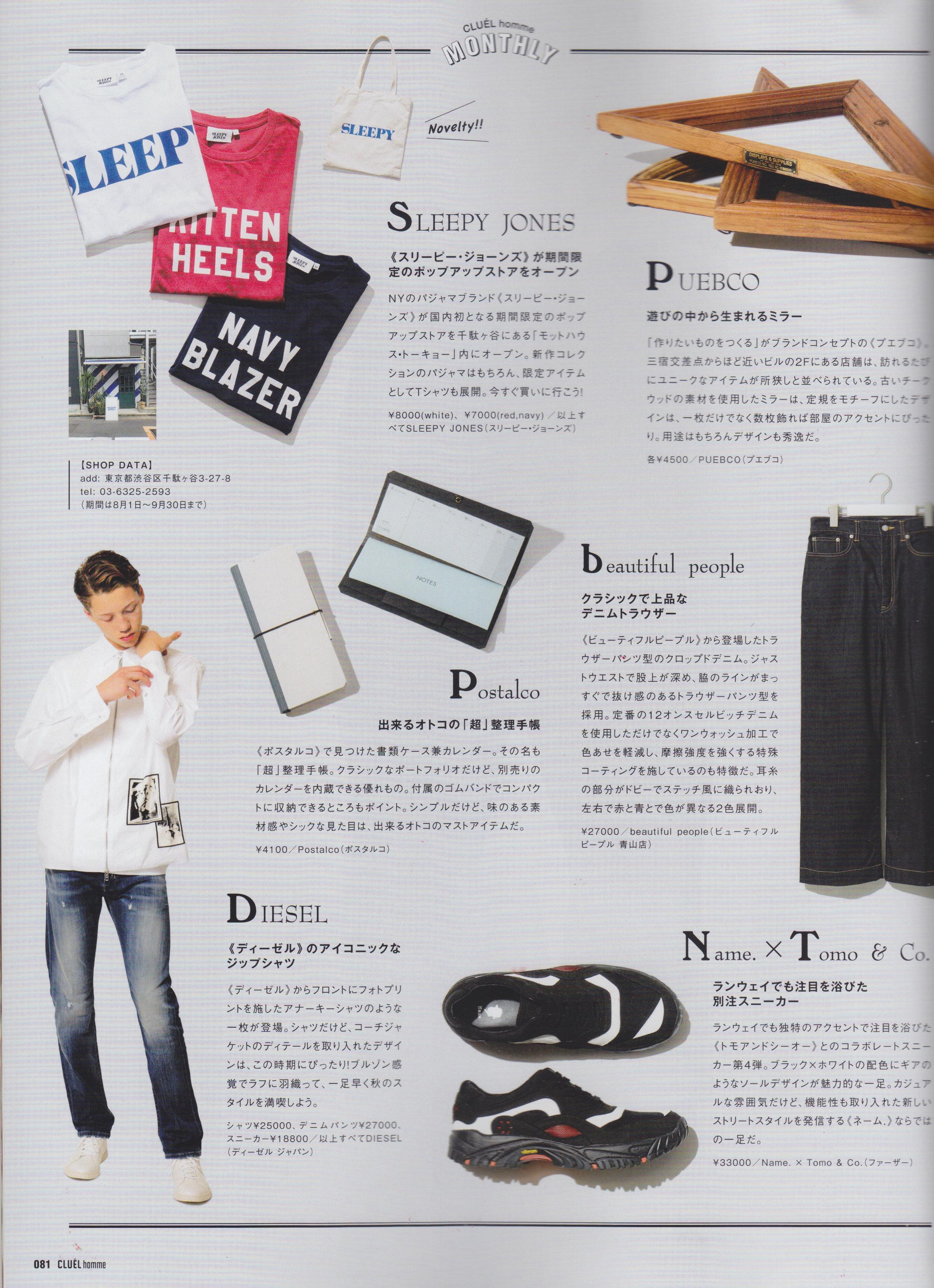 SJ_CLUELhomme_201710_2.jpg