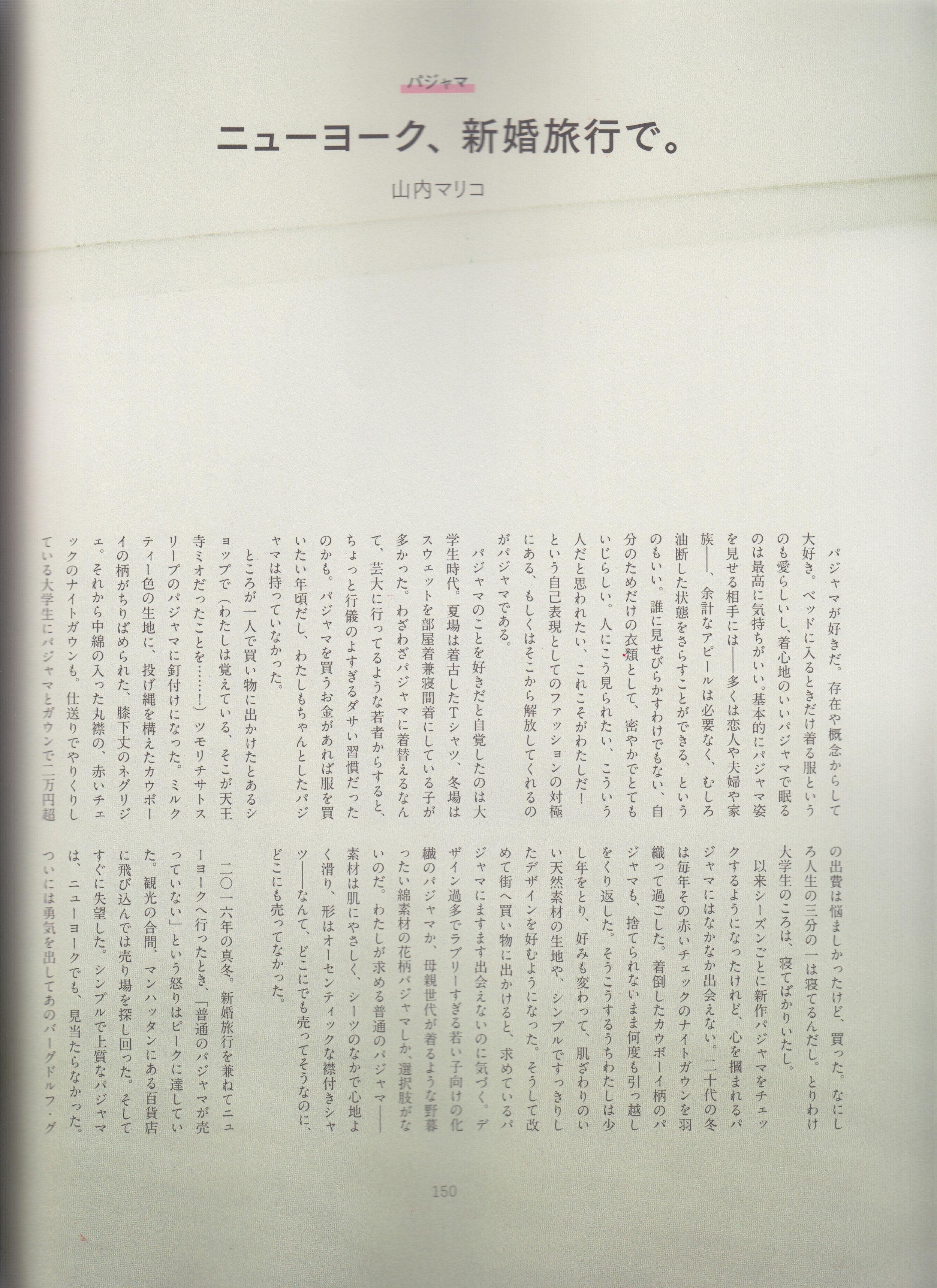 SJ_SPUR_201708_2.jpg