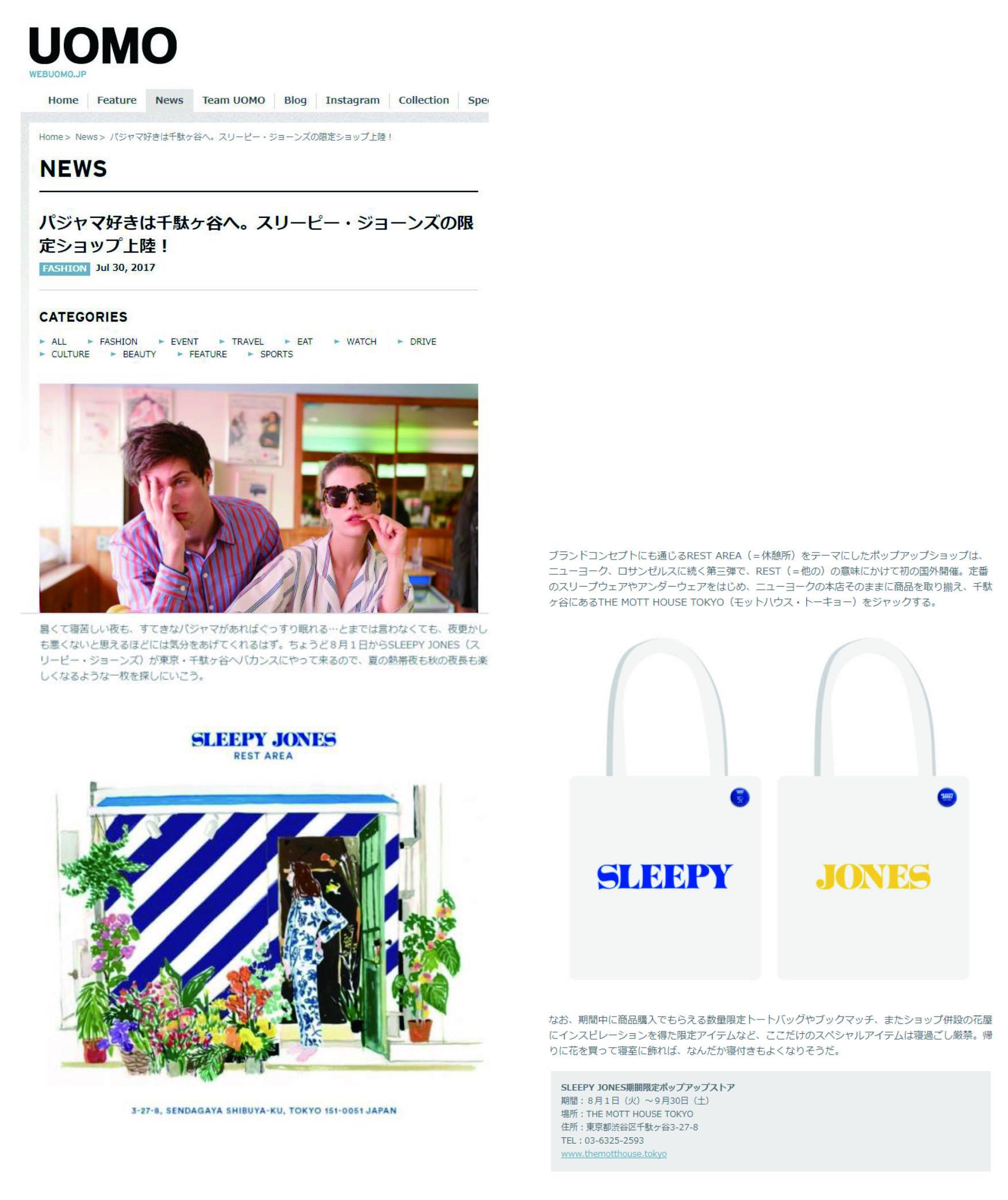Jul, 2017 Web UOMO