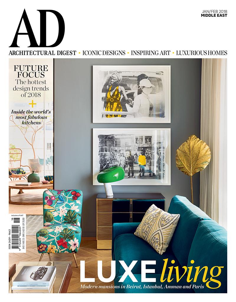 ADME18_COVER.jpg