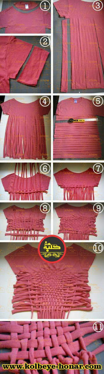 آموزش بافت حصیری روی لباس