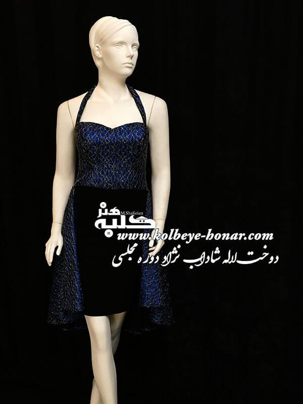 laleh (1).jpg