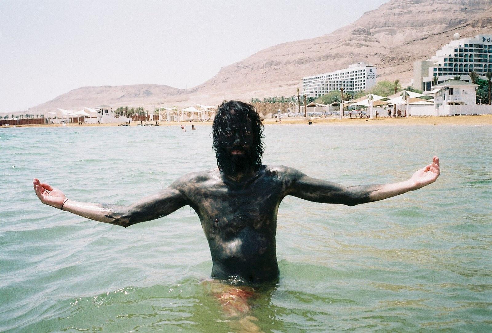 Dead Sea Strolls