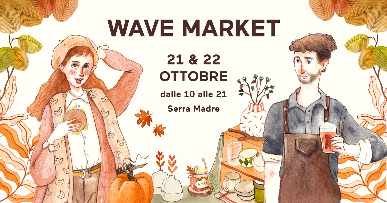 wavemarket