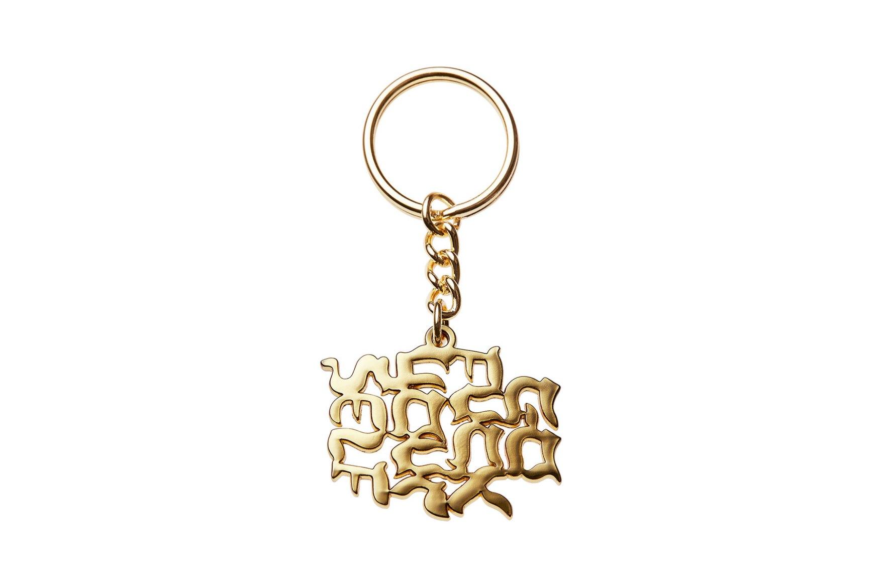 supreme-2017-spring-summer-accessories-12.jpg
