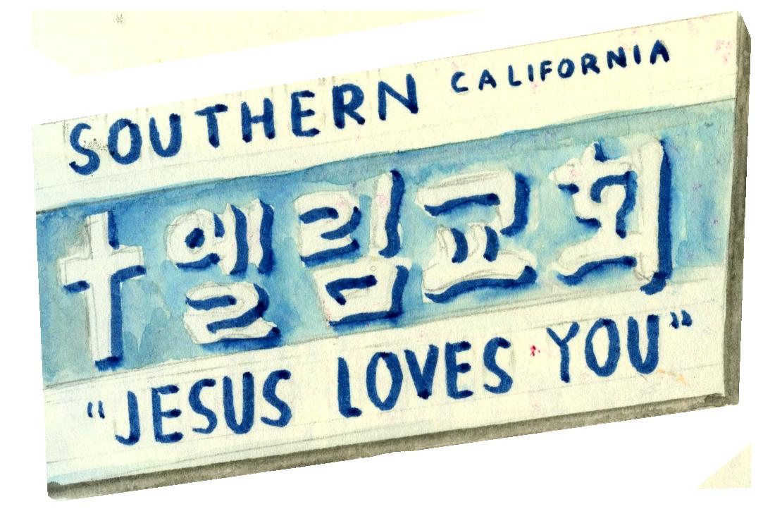 Jesus1.png