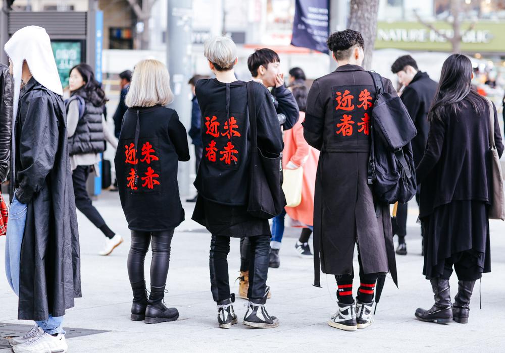 Seoul-fashion-week-FW-2017-Street-style-Buro247.sg-day-5-59.jpg
