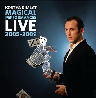 kostya-kimlat-dvd.jpg