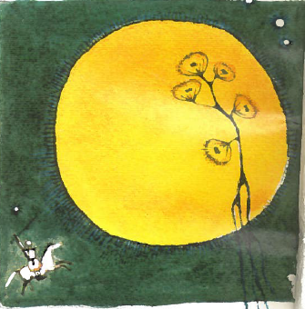 Cover art from ʿAbd al-Wahhāb al-Bayātī's 1966 collection  He Who Comes and Does Not Come , drawn by Ādam Ḥanīn.