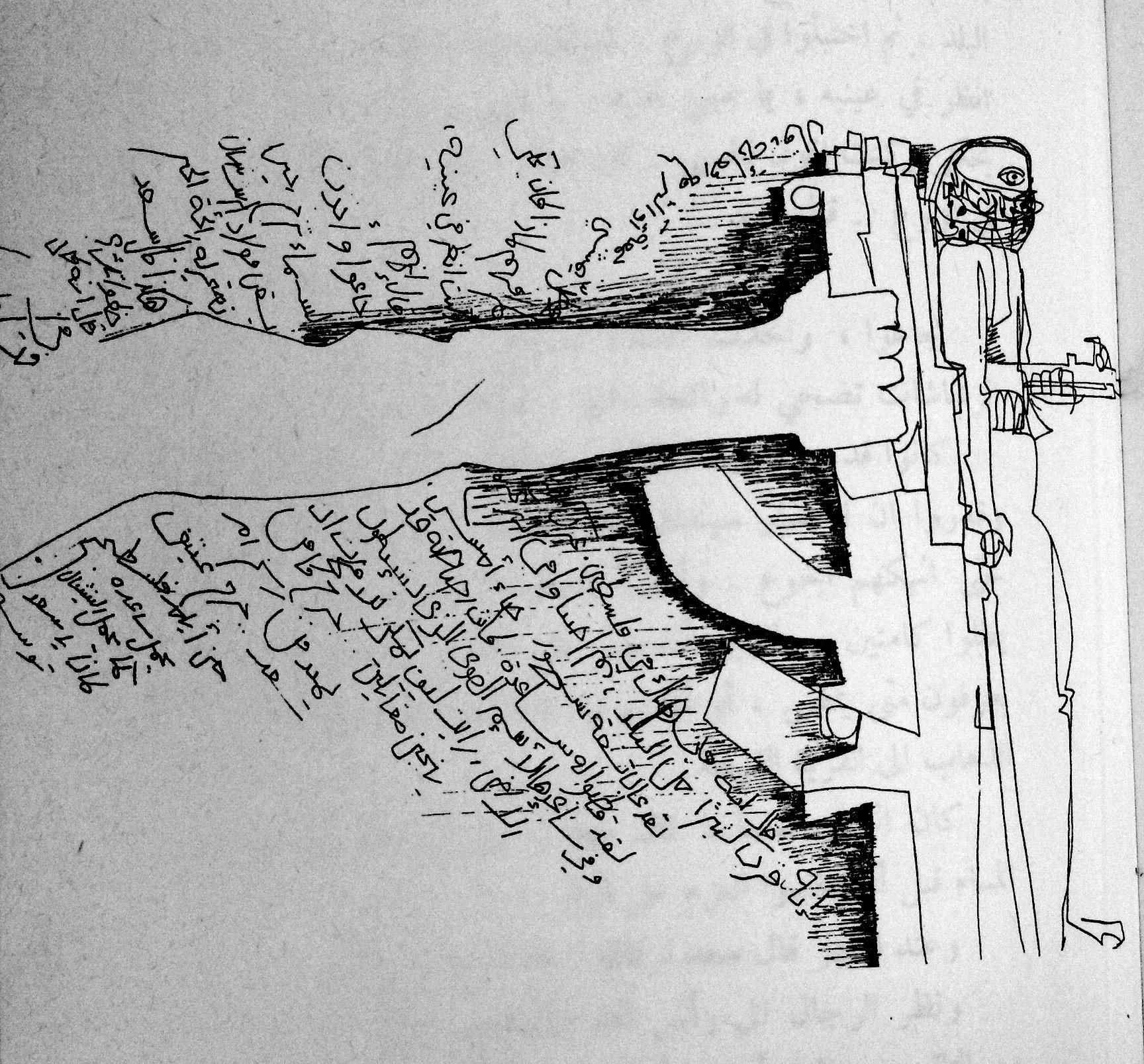 Sixth (and last) in a series by Mona Saudi, in Ghassān Kanafānī's  al-Āthār al-kāmilah , Vol. 1 (Beirut: Dār al-Ṭalīʿah, 1972).