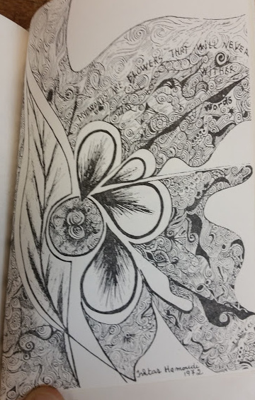The fourth of four drawings by Ishtar Hamoudi inside the translation  Lilies and Death. Again, apologies for the cropping.