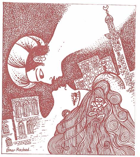 Drawing by ʿĀmir Rashād in al-Bayātī's 1998 Lament for Hafiz al-Shirazi, published the year the poet died, 1999.