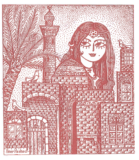 A third drawing by ʿĀmir Rashād in al-Bayātī's 1998 collection, published in 1999.