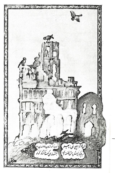 Image 2 from Khayyām's Songs