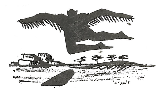 From the first edition of  The Eyes of Dead Dogs
