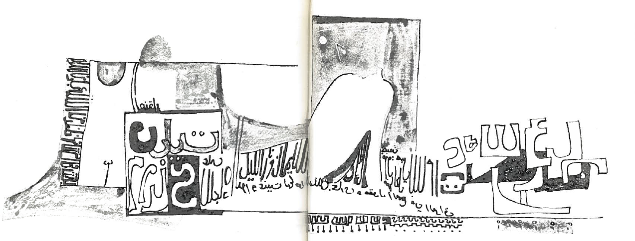 A two-page spread from Love Poems at the Seven Gates of the World