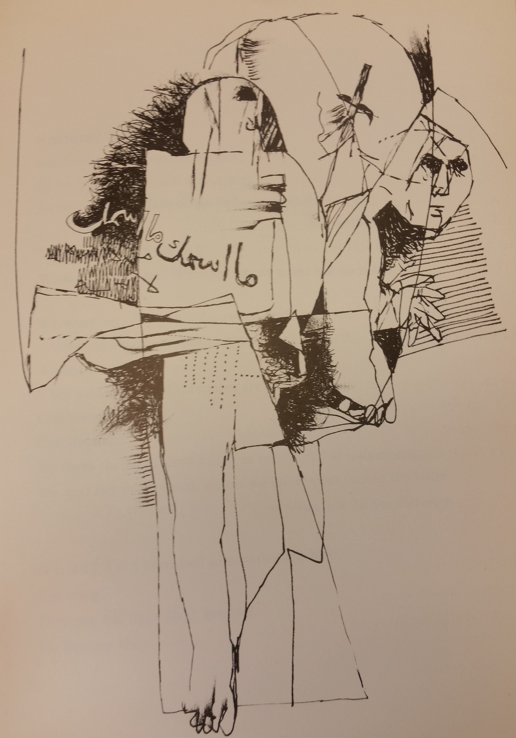 From Dialogue in Three Dimensions  Illustrations by Dia al-Azzawi