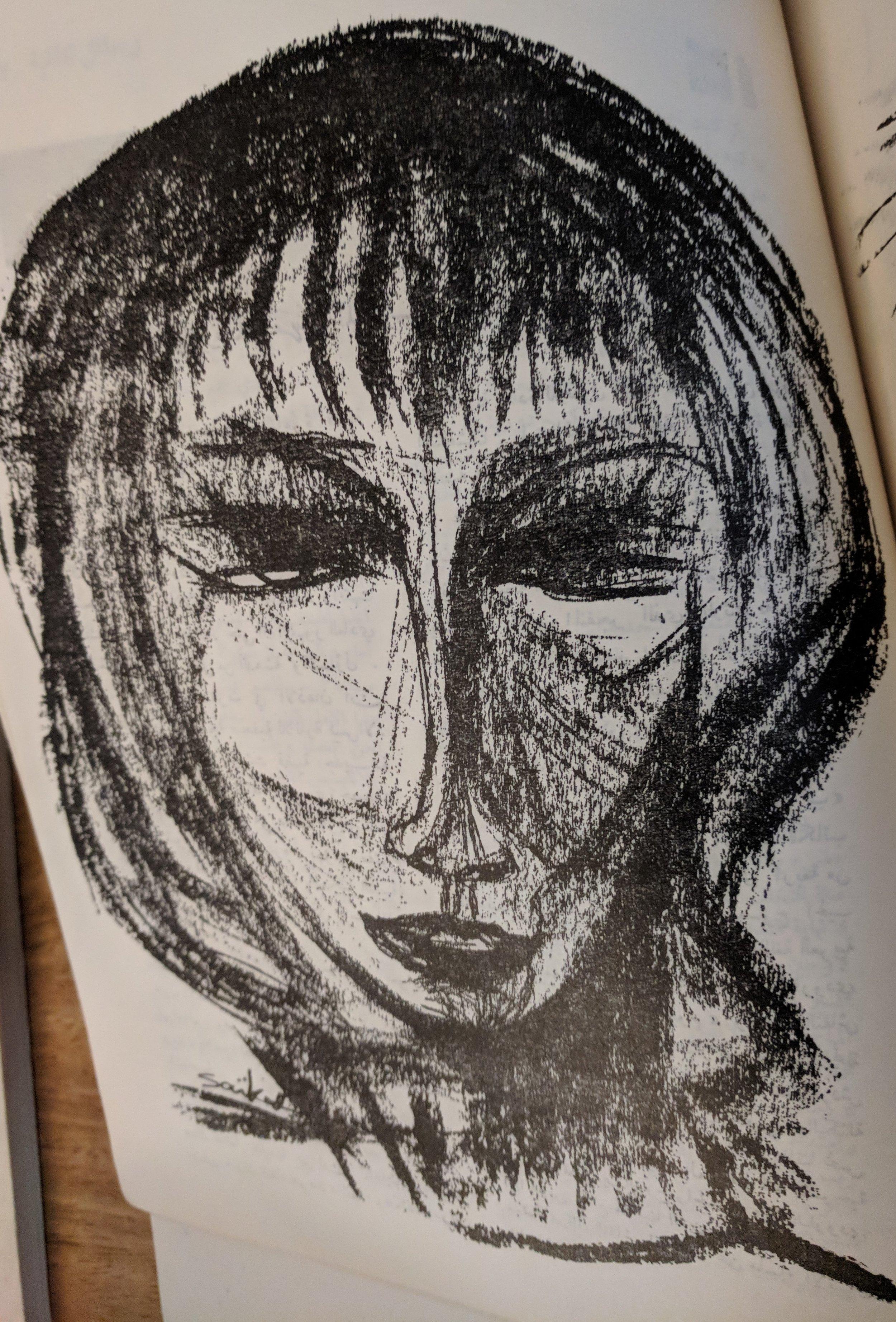 From  Ḥiwār  4 (1963)
