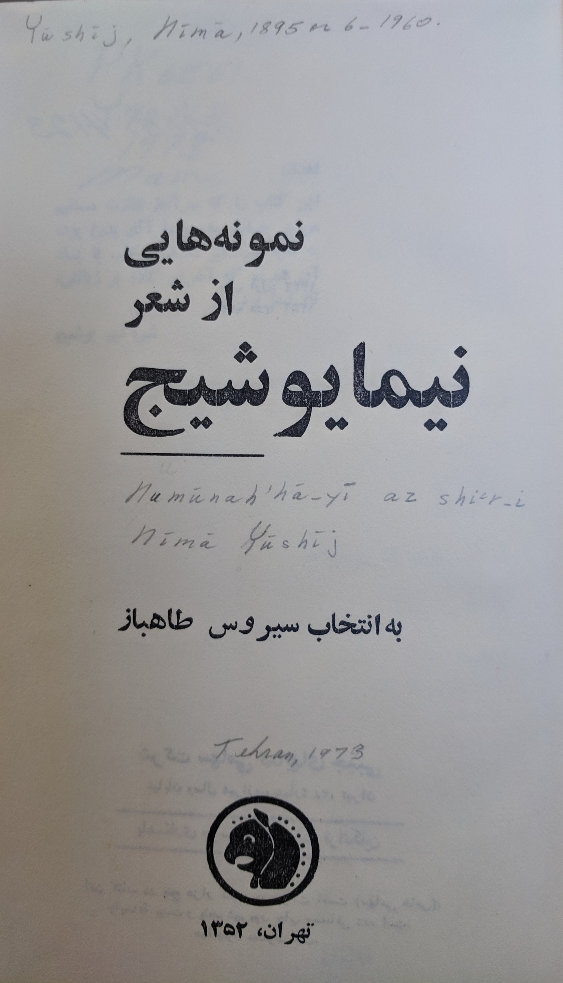 Published in cooperation with the Franklin Book Program