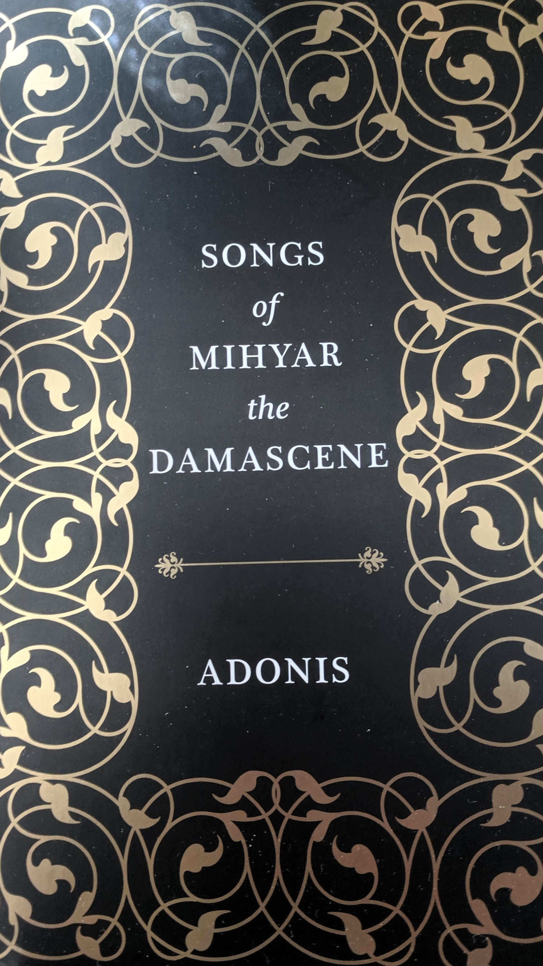 adonis - songs of mihyar