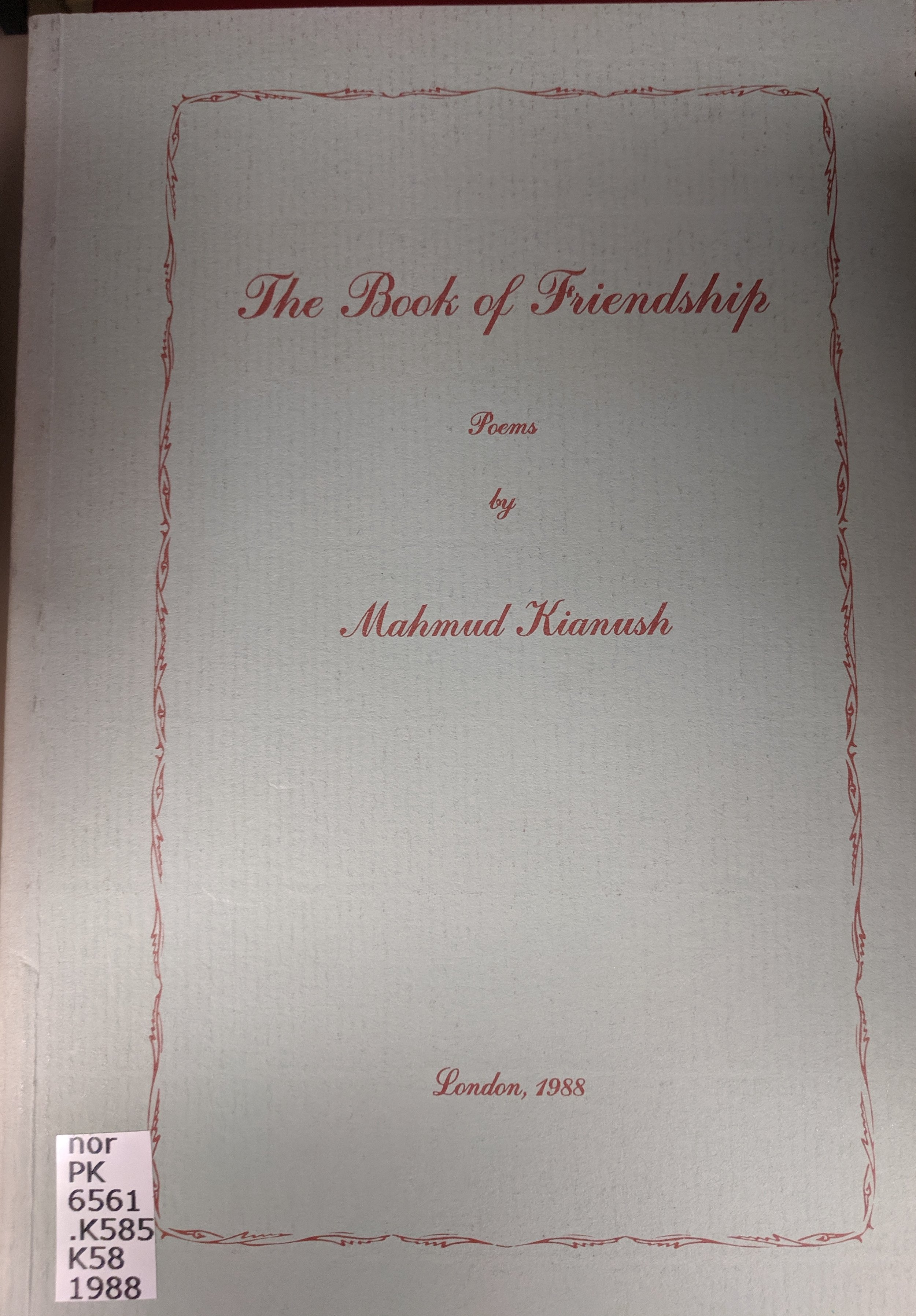 the book of friendship (2)