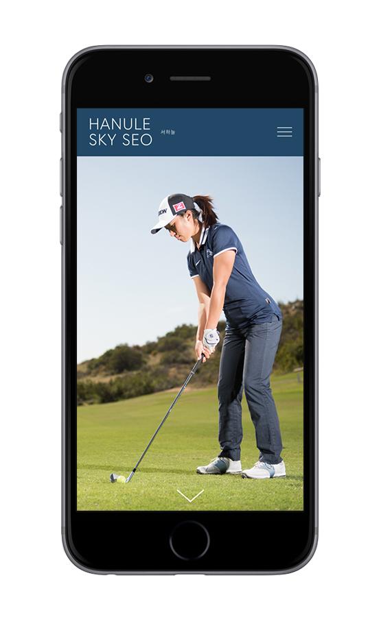 XYZ Design | Hanule Sky Seo Mobile Device Display 1