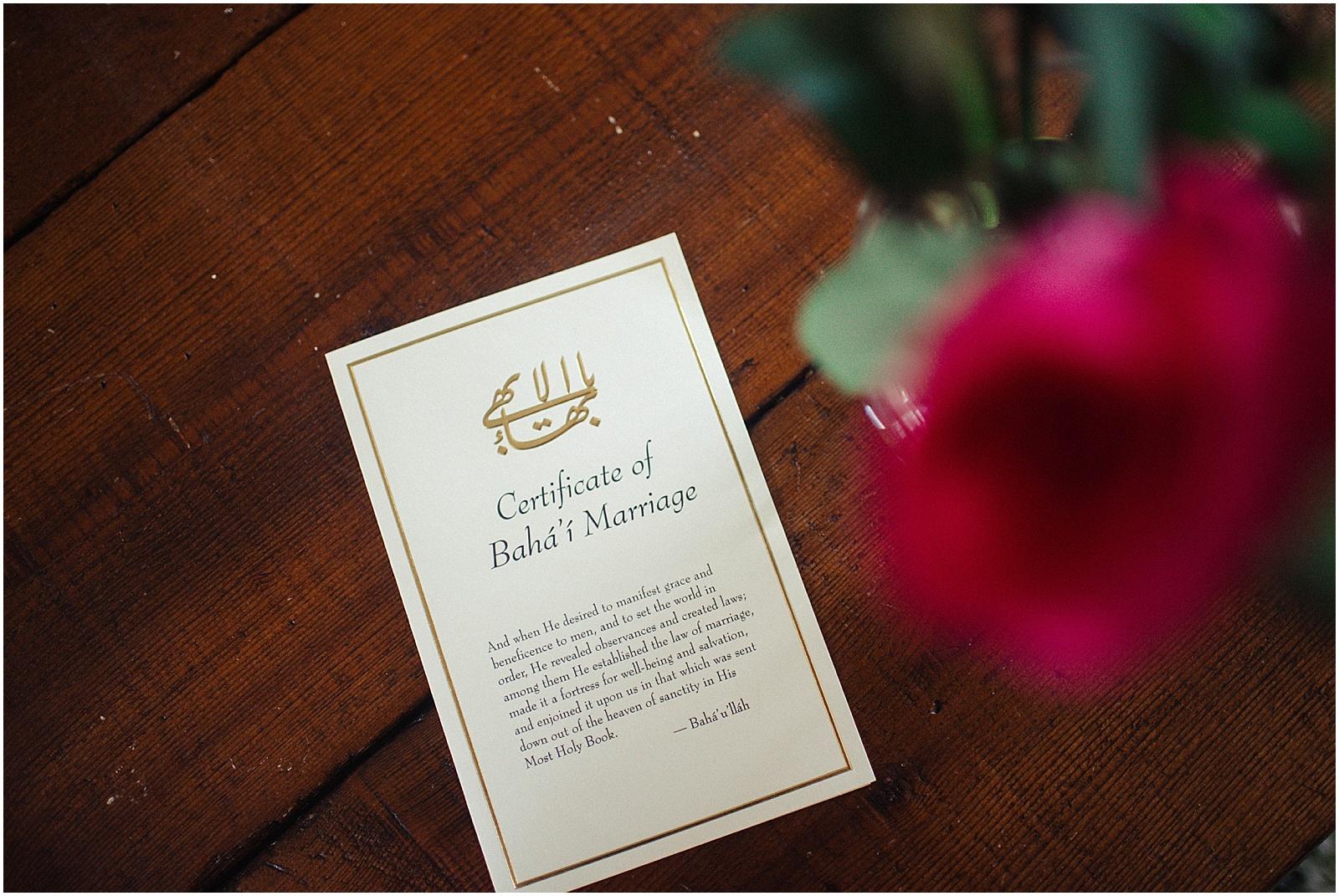 Bahai_Marriage_Certificate
