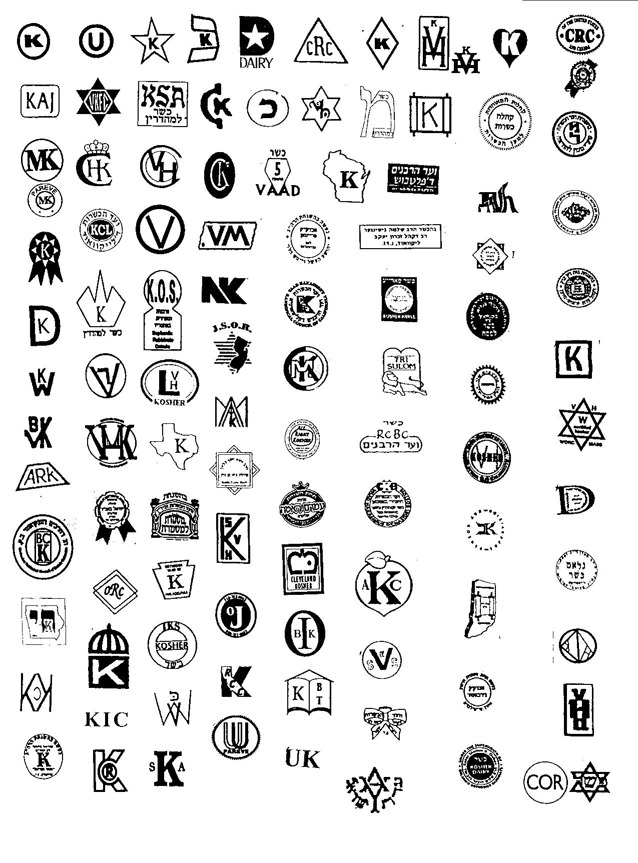 Kosher Stamps